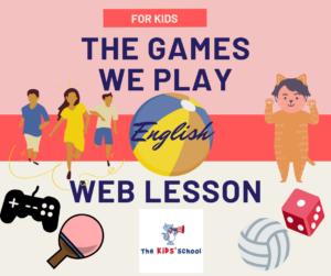 Cours vidéo pour enfants en anglais